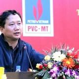 <span class='bizdaily'>BizDAILY</span> : 7 cán bộ cao cấp bị kỷ luật do liên quan sai phạm của Trịnh Xuân Thanh