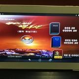 """""""Chiêm ngưỡng"""" chiếc máy tính bảng mới nhất do Triều Tiên tự sản xuất"""