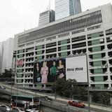 """Hồng Kông sắp mở bán """"đất vàng"""" sau 20 năm"""