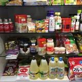 """""""Nhà em ăn toàn hàng Nhật: Từ lọ mỳ chính tới gói mỳ tôm"""""""