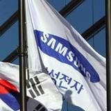 Samsung tạm đình chỉ mọi hoạt động sáp nhập và đầu tư mới