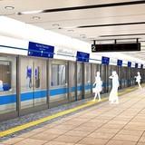 [Video] 3 nhà ga dưới lòng đất của tuyến metro Bến Thành - Suối Tiên