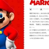 Nintendo thông báo Mario không còn là thợ sửa ống nước