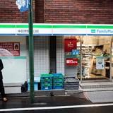 Nhật Bản - thiên đường của sự tiện nghi