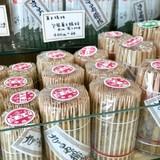 Cửa hàng tăm 300 năm tuổi độc nhất vô nhị ở Tokyo, chuyên bán đồ xỉa răng cho samurai