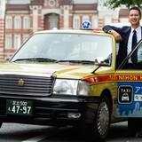 """Uber sẽ gặp khó ở Nhật vì """"Hoàng tử taxi"""""""