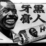 Cuộc đời truân chuyên của anh Bảy Chà Hynos - thương hiệu kem đánh răng Việt Nam nức tiếng một thời