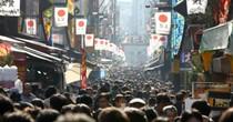 Nhật Bản tăng trưởng 7 quý liên tiếp