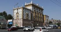 Mỹ ngưng cấp visa không di dân cho người Nga