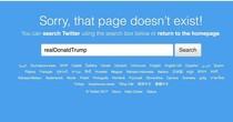 Ai đã vô hiệu hóa tài khoản Twitter của ông Trump trong 11 phút?
