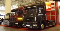 Xe tải MAZ lắp ráp tại Việt Nam sẽ xuất xưởng cuối năm nay?