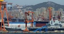 Trung Quốc sắp hạ thủy tàu sân bay tự đóng