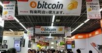 Giới ngân hàng Nhật Bản đua nhau phát triển tiền ảo