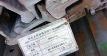 Đường sắt Việt Nam: Tự ý chia nhỏ các gói thầu mua sắm ray đường sắt, không đấu thầu công khai