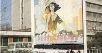 Hệ lụy đau lòng từ chính sách một con của Trung Quốc