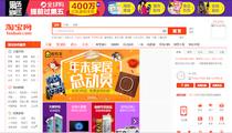 Sàn thương mại điện tử Trung Quốc sang Việt Nam để tìm nhà cung cấp