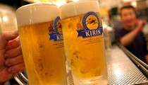 Japan's Kirin Holdings Encouraged to Boost Investment in Vietnam