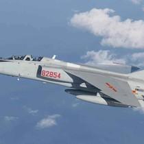 """Bắc Kinh: Tokyo """"nên quen dần"""" với việc chiến đấu cơ Trung Quốc tập trận tại eo biển Miyako"""