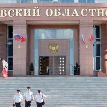 Nga lại loan báo phá vỡ âm mưu đánh bom tự sát ở Moscow