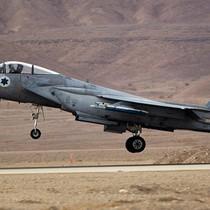 """""""Mục tiêu Israel tấn công Syria là căn cứ quân sự của Iran"""""""