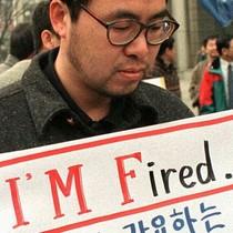Cuộc khủng hoảng nợ tại Hàn Quốc 20 năm trước dạy chúng ta điều gì?