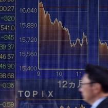 Thị trường tài chính châu Á phản ứng ra sao khi Triều Tiên thử tên lửa?