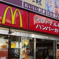 Từng suýt phá sản, McDonald Nhật khôi phục công việc kinh doanh như thế nào?