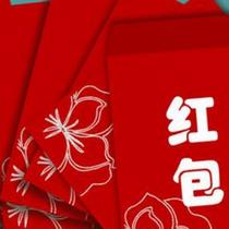 Công nghệ thay đổi phong tục truyền thống hàng nghìn năm của người Trung Quốc