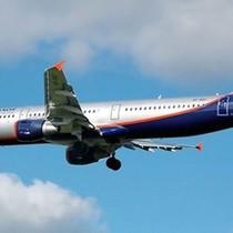 Quốc gia nào có giá vé máy bay rẻ nhất thế giới?