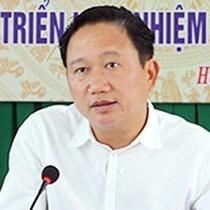 """Dự án """"trung tâm tro cốt"""" và bóng dáng ông Trịnh Xuân Thanh"""