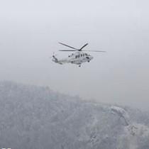 Rơi trực thăng cứu hộ chở 6 người tại miền Trung Italy