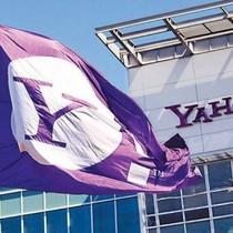 Verizon đề nghị giảm 250 triệu USD trong thương vụ mua lại Yahoo