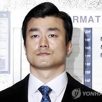Hàn Quốc: Trợ lý của Tổng thống Park Geun-hye bị bắt giữ