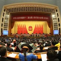 Hàng loạt tỷ phú USD trong Quốc hội Trung Quốc