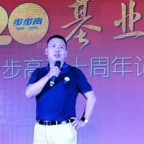 """Nhà sáng lập Oppo, Vivo tiết lộ cách """"trèo lên đầu"""" Apple tại Trung Quốc"""