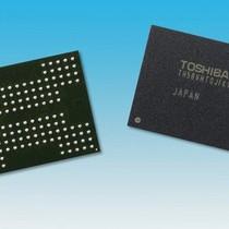 Apple, Google và Amazon vung tỷ đô tranh giành mảng chip Toshiba