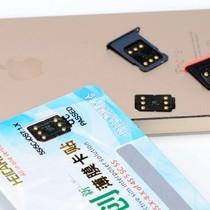 """Sim ghép biến iPhone """"lock"""" thành quốc tế xuất hiện ở Việt Nam"""