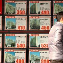 """Bắc Kinh cấm quảng cáo nhà đất """"sinh lợi cao"""" và """"phong thuỷ tốt"""""""