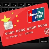 """Trung Quốc đang tìm cách """"lật đổ"""" Visa và MasterCard"""