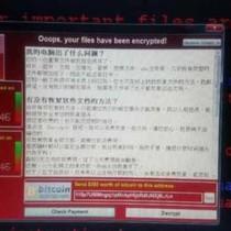 WannaCry tấn công Trung Quốc, làm hàng nghìn máy ATM, đồn cảnh sát và trường học tê liệt
