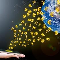 Chơi tiền ảo: Coi chừng mất vốn