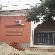"""Buộc tự tháo dỡ khu """"phố Tàu"""" xây dựng trái phép ở Đà Nẵng"""