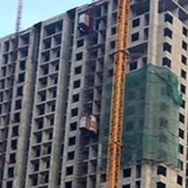 Địa ốc 24h: Dự án bị đề xuất tước giấy phép xây dựng, cư dân ồ ạt rao bán căn hộ