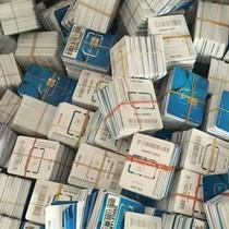 Bắt giữ 3 người dùng hơn 300.000 SIM rác, 400 iPhone cày tương tác ảo