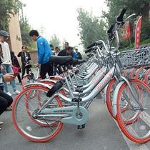 """""""Uber xe đạp"""" Trung Quốc nhận đầu tư 600 triệu USD"""