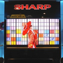 Sharp hồi sinh nhờ Foxconn