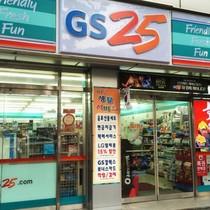 Theo chân 7-Eleven, chuỗi cửa hàng tiện lợi lớn nhất Hàn Quốc GS25 sẽ tấn công thị trường Việt Nam