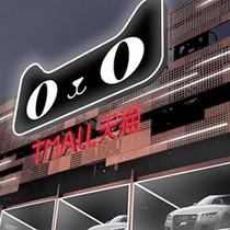 Alibaba tung máy bán siêu xe tự động ở Trung Quốc
