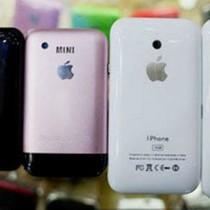 """[Sự kiện công nghệ tuần] """"Đội lốt"""" giá rẻ, điện thoại Trung Quốc gây hại người dùng?"""