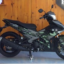 """Sau Honda, Yamaha Exciter cũng bị """"làm giá"""" chóng mặt"""